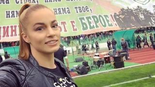 """Сървайвърката Жени мощно вика за """"Берое"""""""
