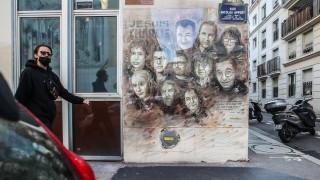 """""""Шарли ебдо"""": Започна делото срещу 14 души за клането в Париж"""
