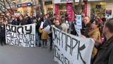 """Стотици протестираха срещу застрояването на """"Бедечка"""" в Стара Загора"""
