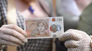 Цитат от Джейн Остин върху новите 10 лири отнесе критики на Острова