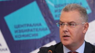 ЦИК получила над 150 сигнала за изборни нарушения