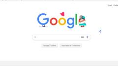 Гугъл почете лекарите и медицинските работници