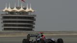 Спецчасти ще бдят над пилотите от Ф1 в Бахрейн