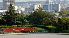 Анкара привика руския шарже д'афер