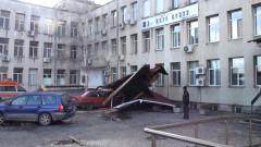 Вятърът отнесе покрив на болница и на училище в Карлово