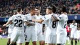 Валенсия надигра слаб Манчестър Юнайтед, без проблеми за Георги Кабаков в Испания