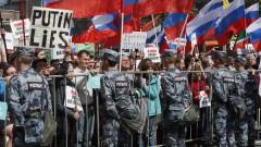 Над 10 000 на протест в Москва заради забрана опозицията да участва в местните избори