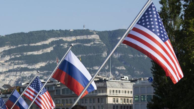 Американският държавен департамент определи като професионални и съдържателни разговорите в