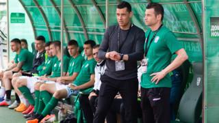 Александър Томаш: Доволен съм, бихме три пъти през сезона Левски