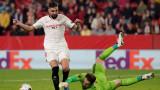 Севиля победи с 2:0 Карабах в Лига Европа