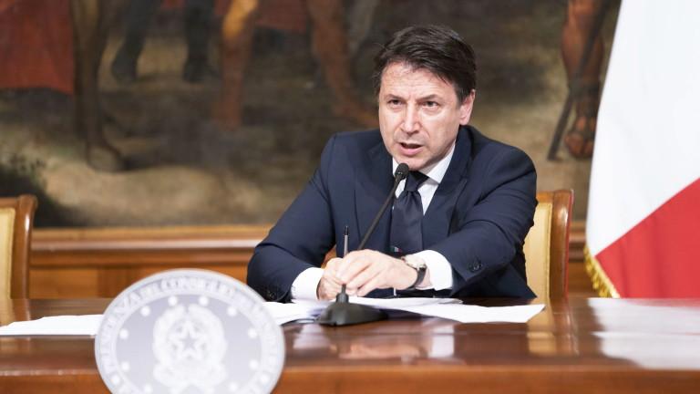 Италианският премиер Джузепе Конте заяви пред БиБиСи, че Европейският съюз
