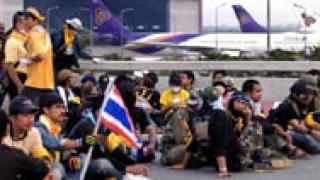 Прекратяват протестите в Тайланд
