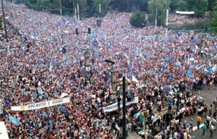 """25 години от вътрешнопартийния """"преврат"""" в БКП"""
