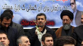 Ахмадинеджад се кандидатира за президент на Иран въпреки заповедта на аятолаха