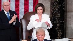 Нанси Пелоси скъса речта на Доналд Тръмп пред Конгреса