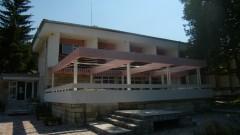 11 заразени с COVID-19 от дом за хора с увреждания в село Сливек