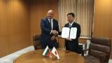 Министър Кралев подписа споразумение за сътрудничество с японския си колега Хирокадзу Мацуно