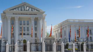 В Северна Македония предотвратиха терористичен акт на ИДИЛ