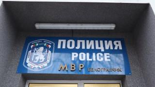 Седем души са арестувани при спецакция в гр. Белоградчик