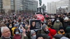 Над 40 000 излязоха на протест в Москва в подкрепа на Навални