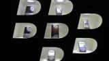BlackBerry прекратява собственото производство на мобилни телефони