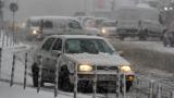 Близо 400 катастрофи в София при първия сняг