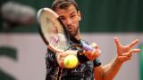 Карлос Моя: Гришо е страхотен човек, но не знам колко е отдаден на тениса