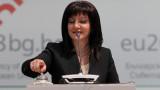 КОСАК обсъжда приоритетите на българското председателство