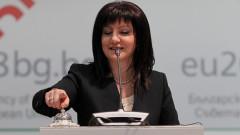 Караянчева припомня, че България не е президентска република