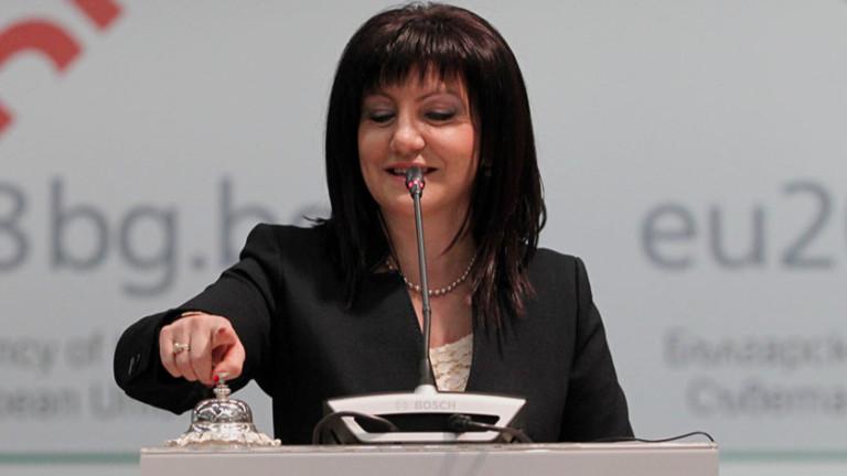 Председателят на българския парламент Цвета Караянчева откри заседанието на председателите