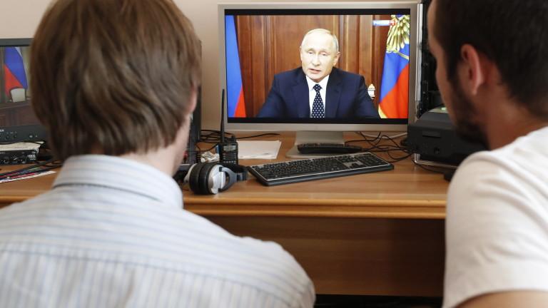 Путин омекна за пенсионната реформа след протестите