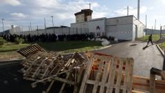 Национална стачка на надзирателите във Франция