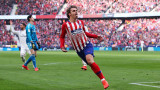 Атлетико (Мадрид) срещу Ювентус в четиристранен турнир
