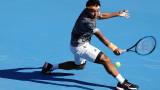 Ясутака Учияма осигури домакинско присъствие в Топ 8 на ATP 500 в Токио