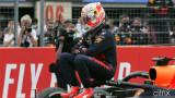 Макс Верстапен спечели Гран При на Франция