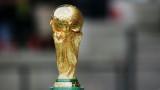 Германският футболен съюз ще плаща солена глоба