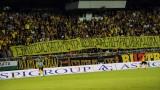 Дисципът реши: Пловдивското дерби ще се играе без фенове
