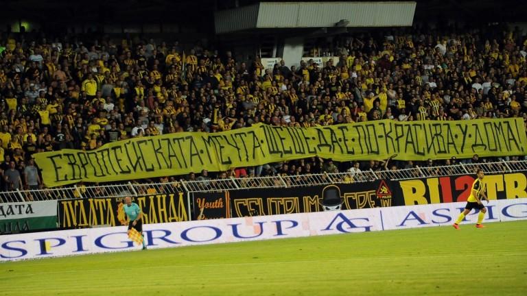 Ботев ще получи подкрепа от цял свят в Мадейра