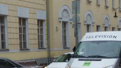 Великобритания глоби руската медия RT с 200 хил. паунда