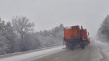 Над 1600 машини пуснати срещу снеговалежите в страната