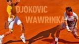 Джокович или Вавринка - кой ще бъде новият крал на Ролан Гарос?