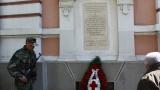 Мемориална плоча раздразни старозагорските комунисти