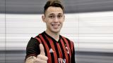 Лукас Окампос продължава в Милан!