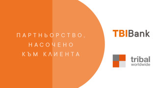 TBI Bank избра Tribal Worldwide Sofia за своя криейтив агенция
