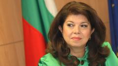 Български дипломи да се получават и в Тараклийския университет