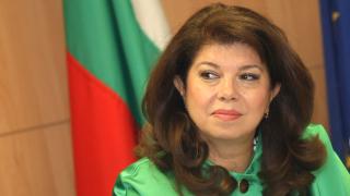 Няма личен конфликт между премиера и президента, отсече Йотова