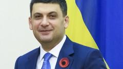 Върховната рада отказа да приеме оставката на премиера Гройсман