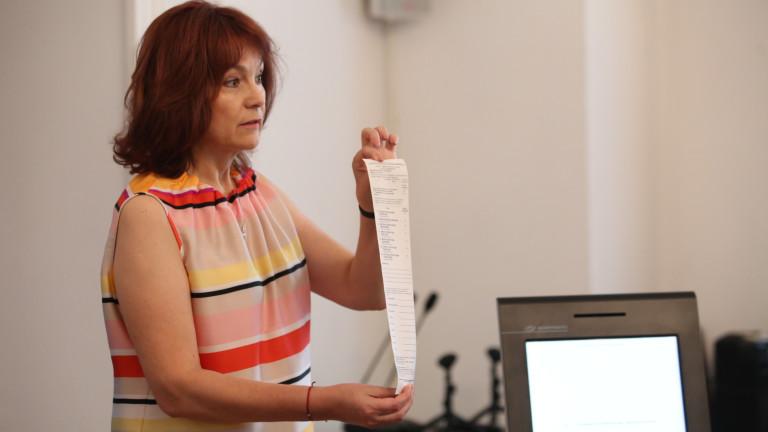 Блокира една от машините за пробно гласуване