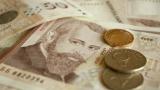 342 млн. лв. са необслужените бързи кредити за първо тримесечие на 2018 г.
