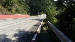 Отлагат за 7 септември преасфалтирането на пътя Своге - Своге